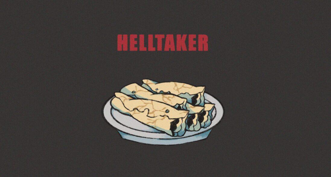 『Helltaker』をプレイしてパンケーキを作ろう