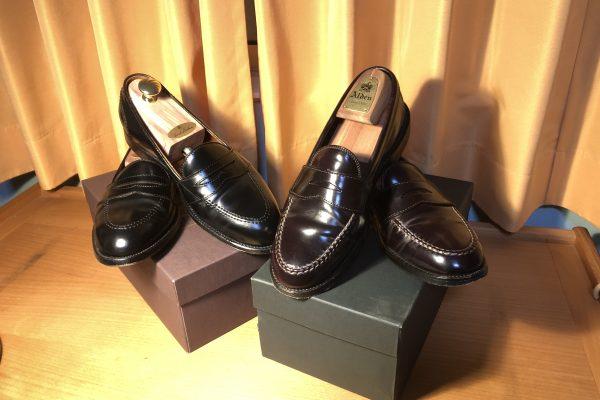 「オールデン」コードバン靴の美しさ