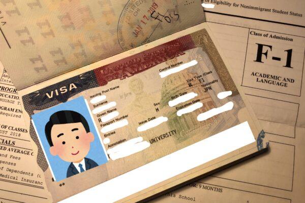 アメリカの大学留学のために必要な「F1 Visa」の取り方について話したい!